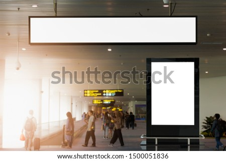 two blank advertising billboard at airport background large LCD advertisement
