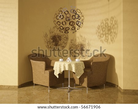 two brown armchairs and coffe table in a room