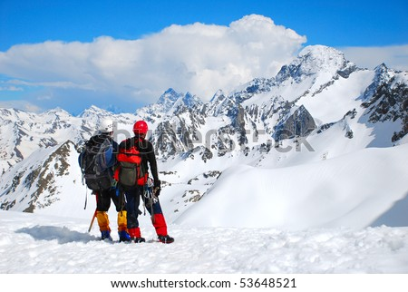 Two climbers on the mountain summit