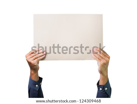 Two hands holding brown paper cardboard overhead on white background
