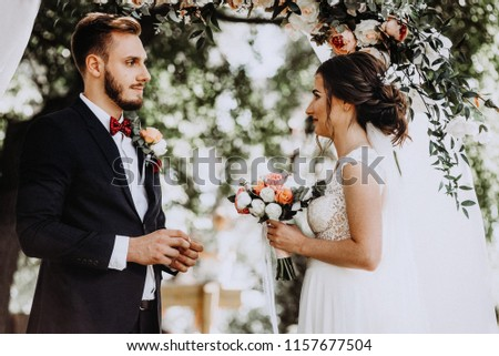 Two lovers hearts on the wedding ceremony #1157677504