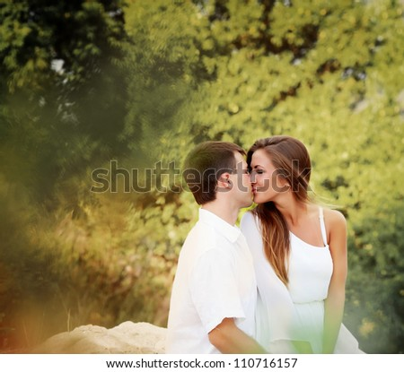 Two lovers kissing in forest stock photo 110716157 for 2 lovers pic