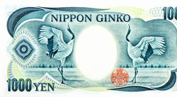 Two Manchurian cranes, Red-crowned crane (Grus japonensis). Portrait from Japan 1000 Yen 1993-2004 Banknotes. An Old paper banknote, vintage retro. Famous ancient Banknotes. Collection.