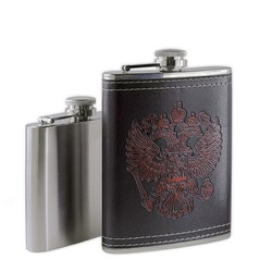 Two metal flasks on a white background. Flask in a leather case with a pattern of a two-headed eagle.