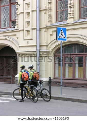 Two mountain bikers in the city
