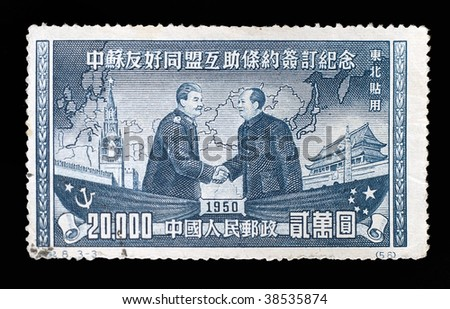 two old friends on stamp