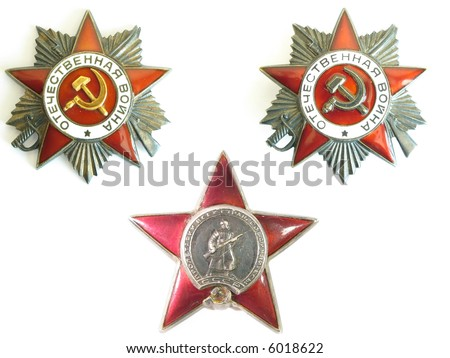two order and red star of II world war
