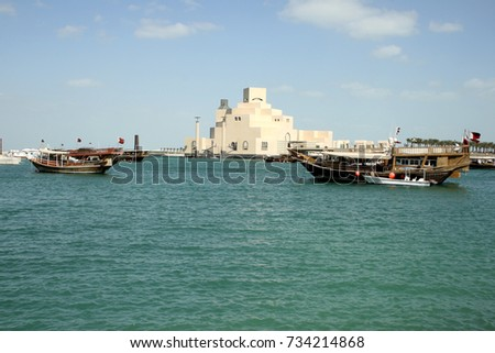 Two Qatari dhows with MIA in the background Stock fotó ©