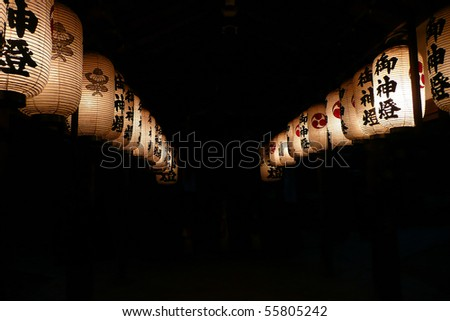 Two rows of Japanese lanterns shining in the night