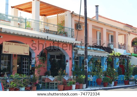 two taverna restaurants in kefalonia