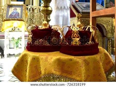 Two wedding crowns in Russian church: 17 of September 2017, Kazan, Russia #726318199