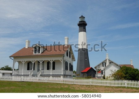 Tybee Island Lighthouse Georgia close by is Savannah