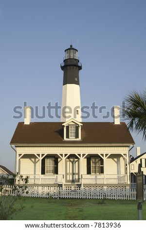 Tybee Island Lighthouse Keeper's Cottage Vertical At Sunrise With Copy Space