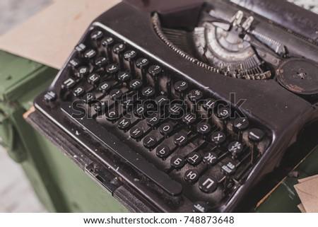 Typewriter #748873648