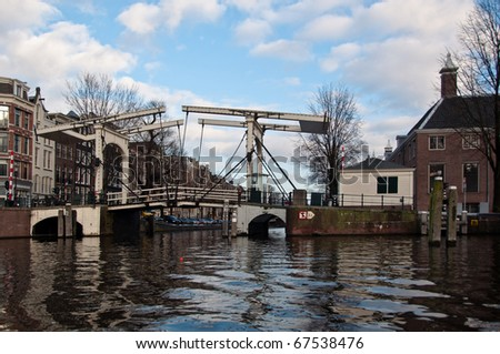Typical Amsterdam Drawbridge