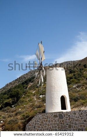 Typical cretan windmill .Crit. Greece.