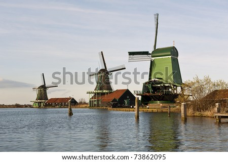 Typical dutch houses and windmills
