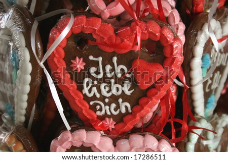 love heart sweets i love you. (Sweet heart) with the