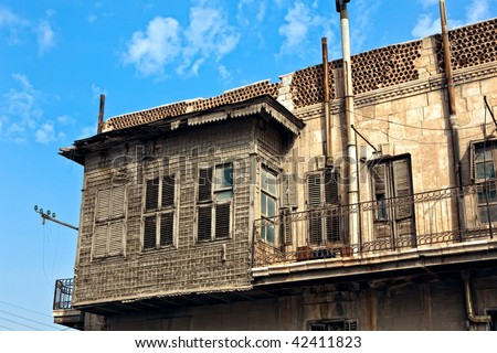 Typical house in old town of Aleppo Syria.