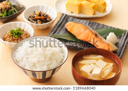 Typical Japanese breakfast #1189668040