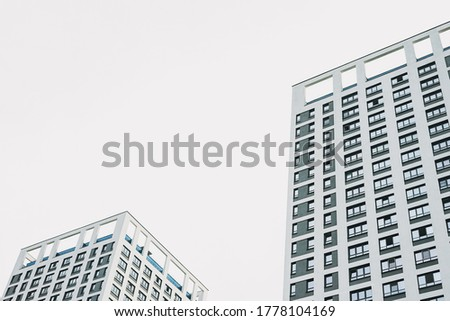 Typical modern multi storey residential skyscraper building on sky background Сток-фото ©