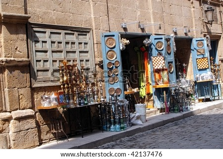 Typical store in Islamic cairo selling mixed goods