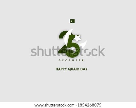 Typography Of Quaid Day Illustrator Stock Image.