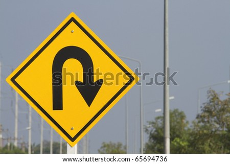 U-turn - stock photo