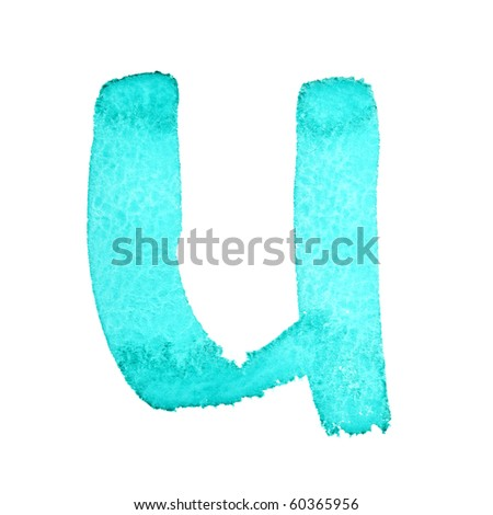 U - Watercolor letters (Lower case) - stock photo