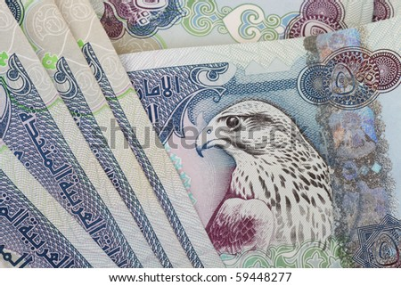 UAE currency - 500 dirhams closeup note