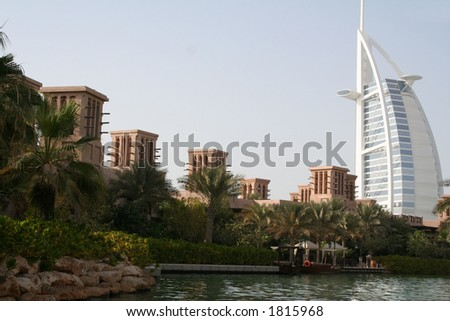 UAE. Dubai. Jumeira. Hotel Madinat Jumeira and Burj Al Arab