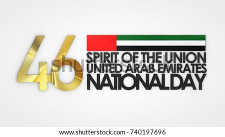 UAE 46 NATIONAL DAY