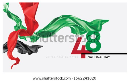 UAE National Day. UAE Flag day, 48th UAE national day, 2nd December