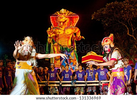 UBUD, BALI - MARCH 12: Unidentified people taking part in perfomance during the celebration of Nyepi on March 12, 2013 in Ubud, Bali, Indonesia. The day following Nyepi is also celebrated as New year.
