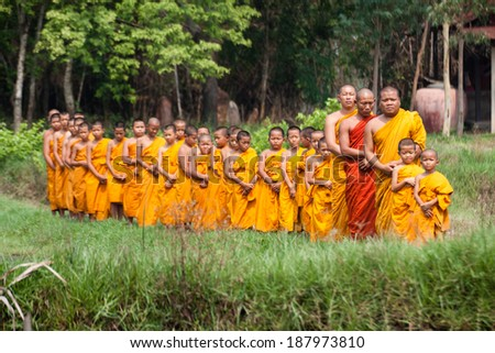 UDONTHANI THAILAND - April 18: An unidentified monk teach young novice monks in temple on April 18, 2014 in UDONTHANI THAILAND. Temple is the school in rural of Thailand.