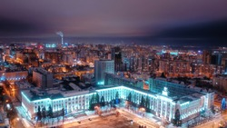 Ufa Night Photo