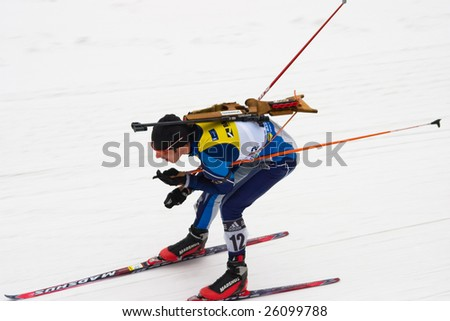 UFA, RUSSIA - MARCH 3: Pryma Artem (27) in action at BIATHLON OPEN EUROPEAN CHAMPIONSHIP in Bashkortostan, Ufa, Russia March 3, 2009.