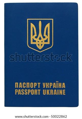 ukrain passport