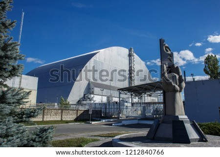 Ukraine, Chernobyl. September 2018. The accident at the Chernobyl nuclear power plant, the destruction of the fourth power unit of the Chernobyl nuclear power plant on April 26, 1986 #1212840766