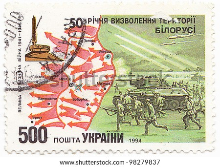 """UKRAINE - CIRCA 1994: A post stamp printed in Ukraine shows tank T-34, soldiers with inscription (in Ukrainian) """"50th anniversary of liberation of Belarus"""" . Circa 1994"""