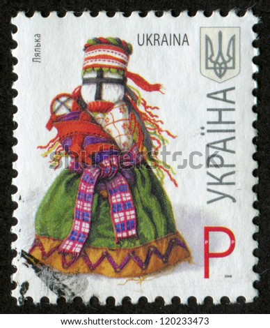 UKRAINE- CIRCA 2008: A postage stamp printed in Ukraine shows a doll, Traditional Handicraft (P), circa 2008