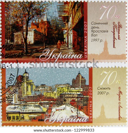 UKRAINE - CIRCA 2007: Post stamps printed in Ukraine showing artist impressions of Kiev, circa 2007