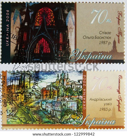 UKRAINE - CIRCA 2006: Post stamps printed in Ukraine showing artist impressions of Kiev, circa 2006