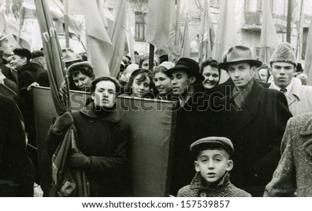 ukraine   circa 1950s  an...