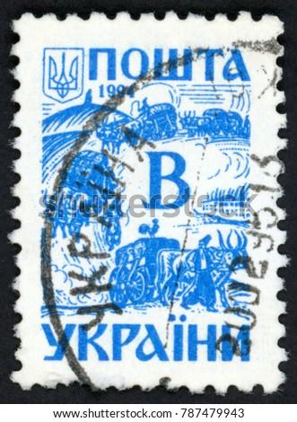ukraine   circa 1994  stamp...