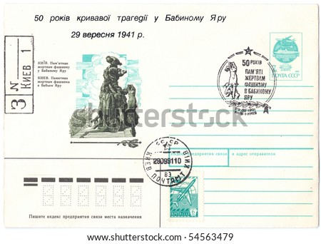 "UKRAINE, CIRCA 1991: Vintage envelope and stamps issued in memory of Holocaust victims at Babi Yar with inscription ""50 years of the massacre at Babi Yar, September 29, 1941"", series, circa 1991"