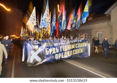Ukraine, Ivano-Frankivsk, January 29, 2018: National Patriotic Forces of Ukraine torch procession in commemoration of the 100th anniversary of the feat 300 gymnasts under Kruty #1013538619