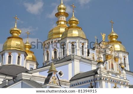 Ukraine Kiev Sightseeing:St. Sofia's Cathedral and monastery clocktower