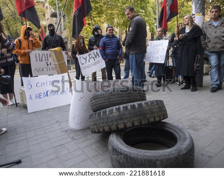 UKRAINE, KYIV - October 6, 2014: Activists demanding the return of the electoral lists first in the list of party \