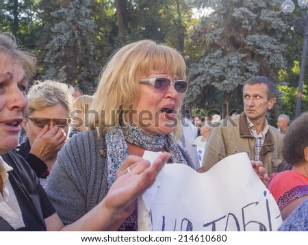 UKRAINE, KYIV - Sep 1, 2014: Weeping soldiers\' mothers demand the return of the sons home. -- Mother fighters 51th Volyn teams that require their children to return from captivity.
